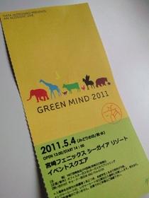 20110504 (44).JPG