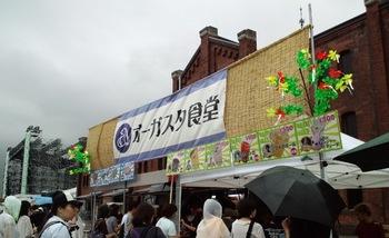 20110730 (1).JPG