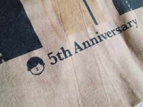 20111110 (4).JPG
