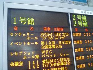 20100117 (1).JPG