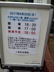 20110626 (45).JPG